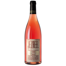jezreel-valley-winery-rose-2014-vin-casher