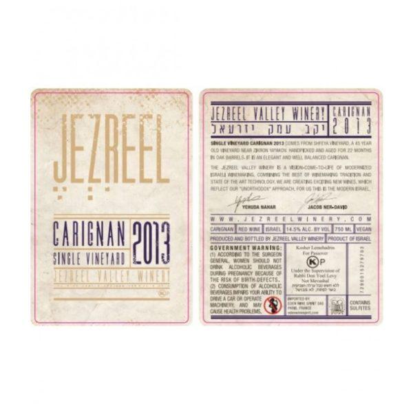 Jezreel Valley Winery Carignan
